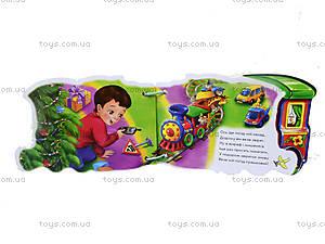 Детская книга «Поезд», М333010У, фото