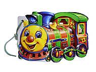 Детская книга «Поезд», М333010У, отзывы