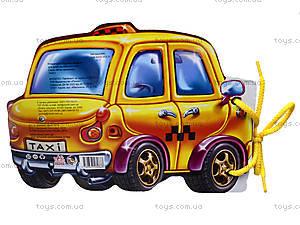 Детская книга «Такси», М333012У, купить