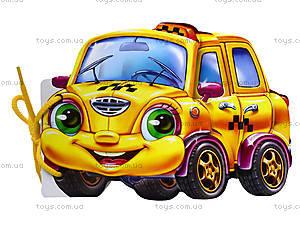 Детская книга «Такси», М333012У