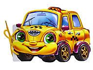 Детская книга «Такси», М333012У, отзывы