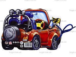 Детская книга «Веселые машинки», М333006Р, купить