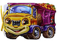 Детская книга «Грузовичок», М333001Р, фото