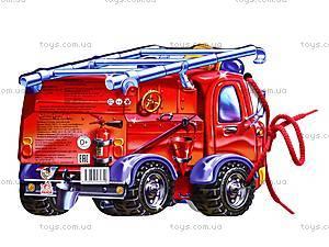 Книга-машинка «Пожарная машина», М333005Р, купить