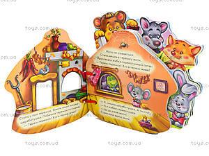 Детская книга «Теремок», М295003У, отзывы