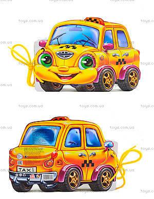 Книга для малышей  «Такси», М333004Р