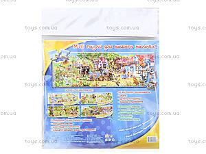 Мягкие пазлы «Наш мир: наш дворик», 4813, детские игрушки
