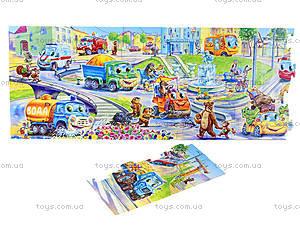Мягкие пазлы «Наш мир: наши машины», русские, 4790, отзывы