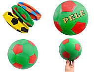 Резиновый мяч, 5 размер, GC038007, отзывы