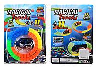 Трек Magic Track с эффектами, 18271, игрушка