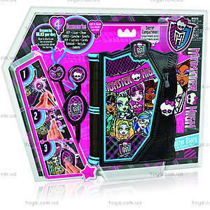 Магический дневник Monster High, MHDM1