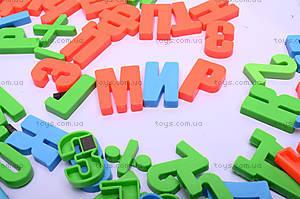 Детская магнитная азбука, 0187A, цена