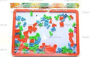 Детская магнитная азбука, 0187A