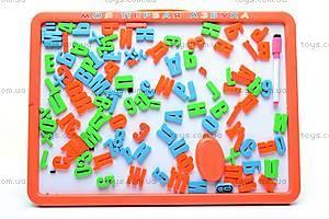 Детская магнитная азбука, 0187A, купить