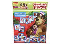Магнитная Азбука «Маша и Медведь», 4203а, фото