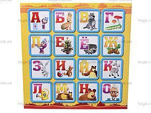 Магнитная Азбука «Маша и Медведь», 4203а, игрушки