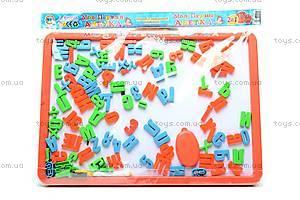 Магнитная азбука для детей, с цифрами, 0187, купить
