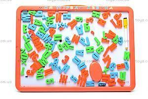 Магнитная азбука для детей, с цифрами, 0187