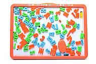 Магнитная азбука для детей, с цифрами, 0187, отзывы