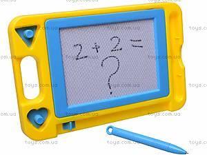 Магнитная детская доска для рисования , 0805-2, отзывы
