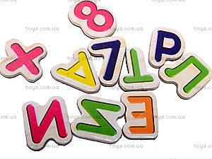Магнитная доска-чемодан, с алфавитом, W02-2042, игрушки