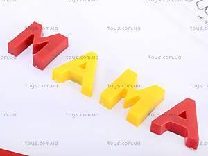 Магнитная доска для рисования с буквами, 356B-1, купить
