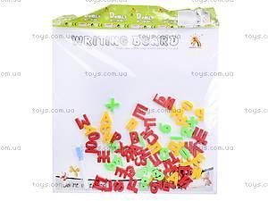 Магнитная доска для рисования с буквами, 356B-1