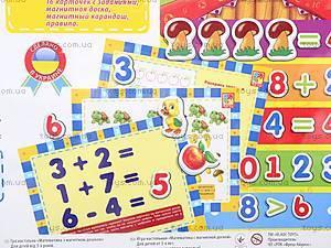 Математика с магнитной доской, VT1502-05, игрушки