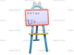 Магнитная доска-мольберт, с буквами, 8002, магазин игрушек