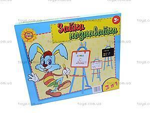 Магнитная доска-мольберт, с буквами, 8002, toys