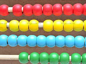 Магнитная доска со счетами, W02-4452, игрушки
