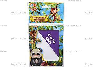 Магнитная фоторамка для детей , VT5204-01, цена
