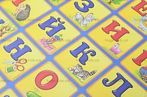 Магнитная игра «Абетка», 4202, фото