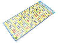 Магнитная игра «Абетка», 4202, купить