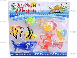 Магнитная игра «Удачная рыбалка», BW30031-2
