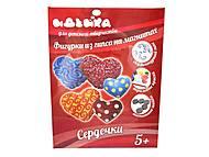 Магнитные фигурки из гипса «Сердечки», 94113, купить