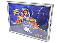Магнитные пазлы, 120 элементов, , детские игрушки