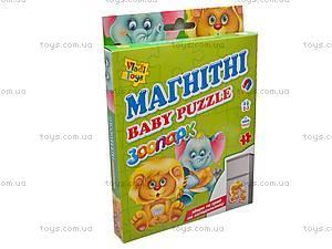 Магнитные пазлы «Зоопарк», VT3205-02, купить