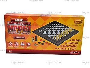 Магнитные шахматы, 8188-13, игрушки