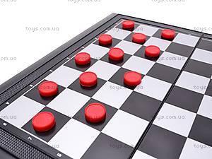 Магнитные шахматы, 8188-13, toys