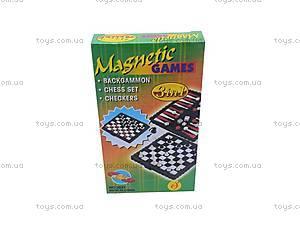 Магнитные шахматы с нардами и шашками, 2831, фото