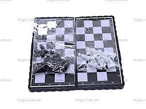 Магнитные шахматы с нардами и шашками, 2831, отзывы