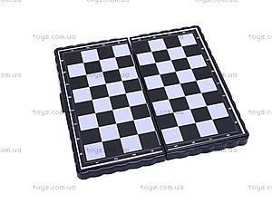 Магнитные шахматы с нардами и шашками, 2831