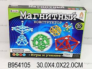 Магнитный 3D-конструктор, AQ-201