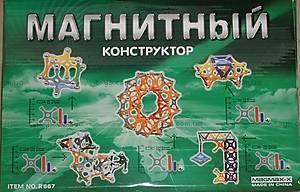 Магнитный конструктор, 140 элементов, R667Е