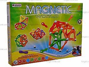 Магнитный конструктор для детей, MKC562794, фото