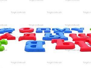 Магнитный резиновый набор «Алфавит», D33, купить