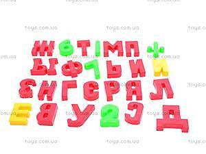 Магнитный русский набор «Алфавит» с цифрами, R63, купить