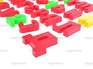 Магнитный русский набор «Алфавит» с цифрами, R63, фото