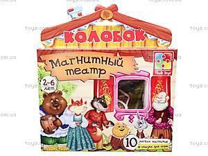Магнитный театр «Колобок», VT1504-07VT3206-09, фото